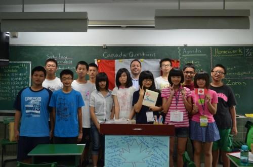 BitstripsforSchools-Taiwan1